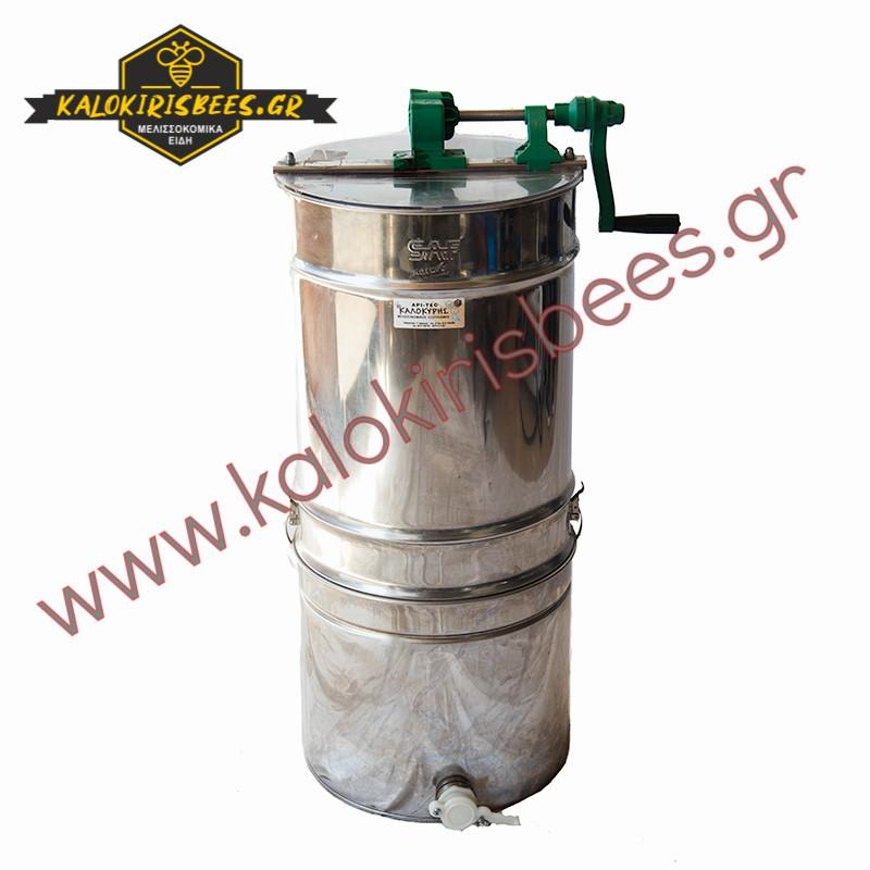Μελιτοεξαγωγέας 2 πλαισίων χειροκίνητος με δοχείο και φίλτρο