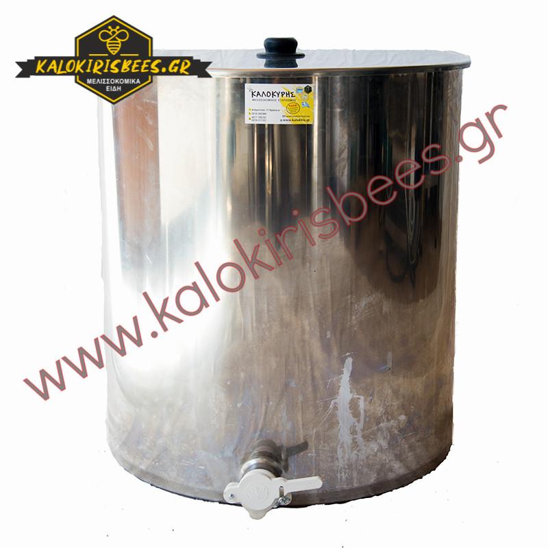 Δοχείο μελιού INOX  250 λίτρα