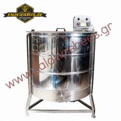 Μελιτοεξαγωγέας 8 πλαισίων ηλεκτρικός με INVERTER