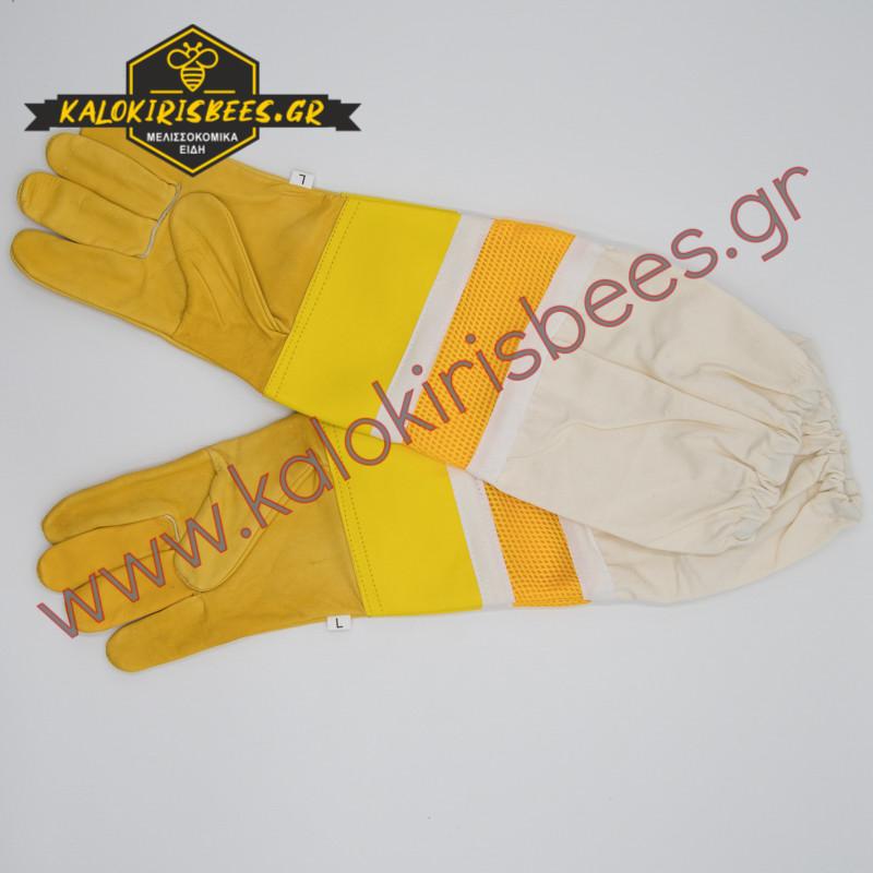 Γάντια Αεριζόμενα Με Δίκτυ