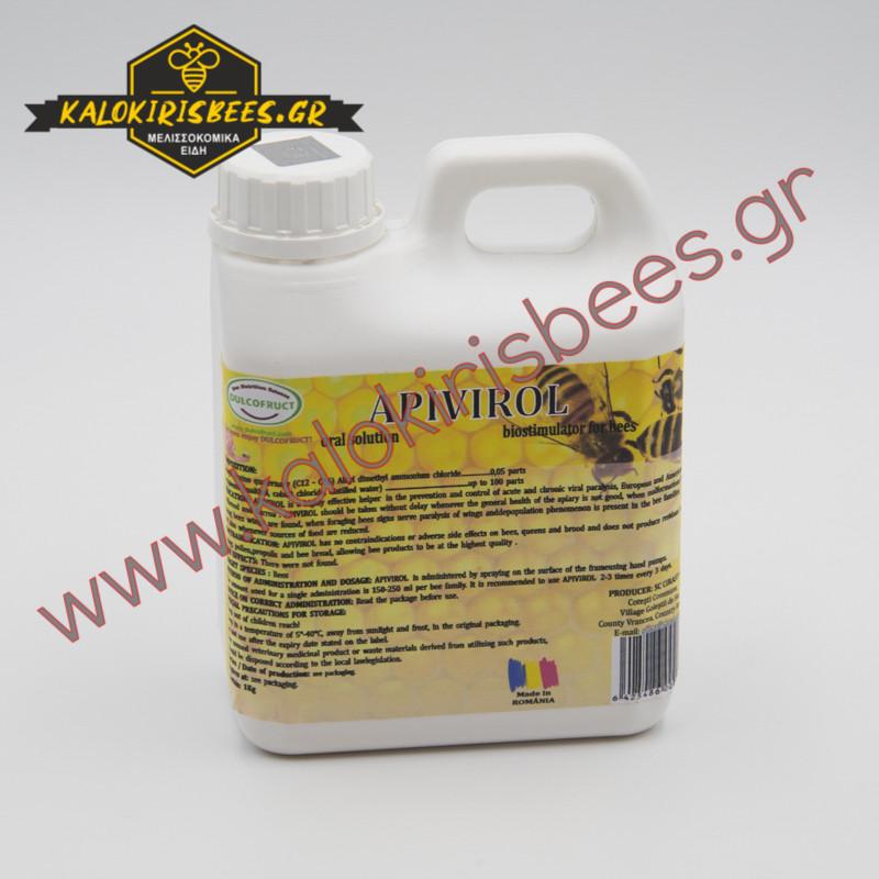 Βιταμίνη Apivirol 1K