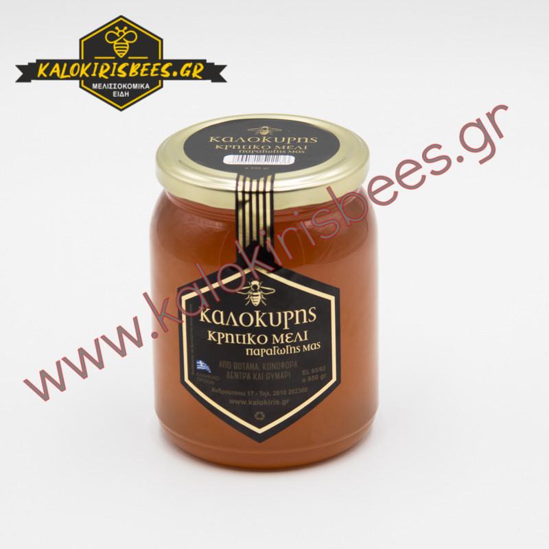 Μέλι Συσκευασία Pet 950Gr