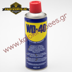 Spray Πολλαπλών Χρήσεων 400ml