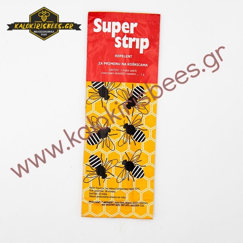 ΤΑΙΝΙΕΣ SUPER STRIP 10 TEM